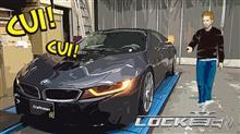 BMW i8対応追加!LOCK音BMW&MINI'S EXCLUSIVE