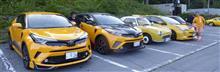 黄色い車の合同ミーティング ご報告