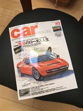 Car MAGAZINEで紹介。