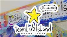 チームラボ アイランド ららぽーと富士見に行ってきた