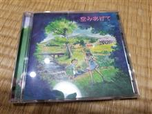 CD購入♪