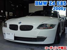 BMW Z4(E85) コーディング施工