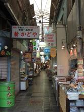 2017 8/26 大阪旅行:MONSTA X(モネク)ハイタッチ レポ
