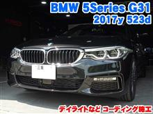 BMW 5シリーズツーリング(G31) デイライトなどコーディング施工