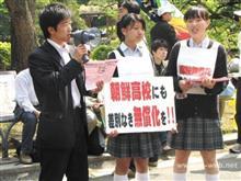 日本人の税金で反日分子を育てる?