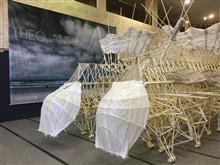 テオヤンセン三重県立美術館35周年記念展示行ってきました