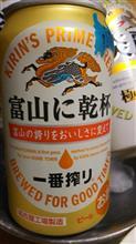 今夜は、富山に乾杯だよ♪