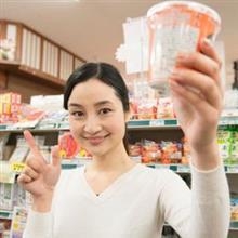 興味なかったのに・・・日本土産に貰ったカップ麺、食べたら完全に「ノックアウト」された!=中国
