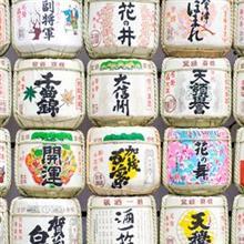 今も漢字を使い続ける日本、「日本人は他の文化の精髄を学び取ることに長けている」=中国
