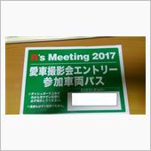 R's Meetingの準備