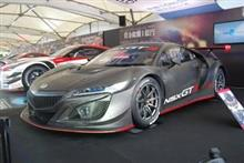 スーパーGT Rd6 鈴鹿1000キロ