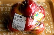 今日のリンゴもシナノレッド