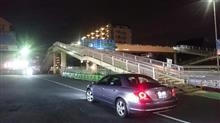 横浜市まで?