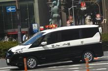 警邏 よいよ新型セレナ・パトカーが配備増殖中。