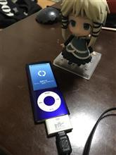 iPod nanoを買い換えた