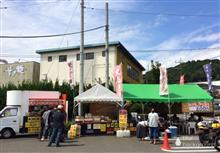 せき麺&丹沢あんぱん