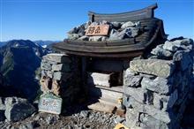 弱小登山部 剱岳に登る 登頂編