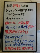 燃費観察 ~'17年8月版~ プレマシー編