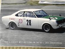 旧車レース