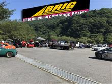 BRIG ヒルクライムチャレンジシリーズ 2017 第 5 戦 御岳高原ヒルクライム