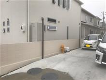 世田谷ベース的ブロック塀