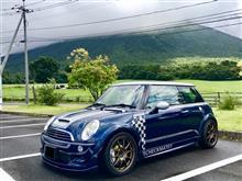 大山ドライブ〜奥大山