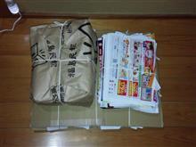 170906-1 ちり紙交換・・・