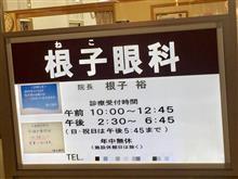 ニャー(=^x^=)
