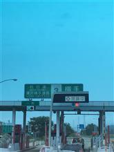 秋田県横手市🚛