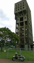 福岡には竪坑(たてこう)という巨大な遺跡がある。
