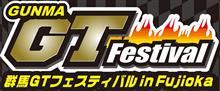 来週末は群馬!イエローハット藤岡インター店さんのイベントに参加します!