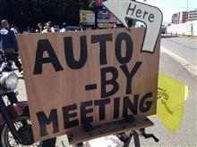 9/17(日)ビンテージバイクのミーティング開催のお知らせ(YAMATO AUTO-BY MEETING)
