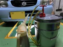 スーパーカー/エンジンオイル&ミッションオイル交換