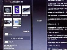 170909-1 ファンが (゚◇゚) ガーン・・・