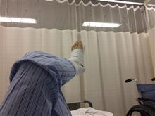 退院、そして....