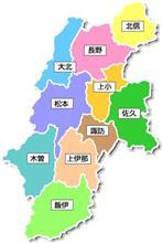長野県  初訪問