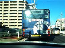 市バスですが、カッコいいでしょ