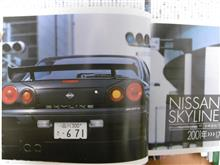 TOKYO中古車研究所 vol2