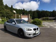 BMW 320i(E92)にオイルを補充したお話