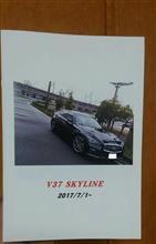愛車・V37スカイラインのフォトブックを作りました!