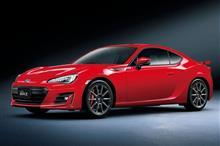 『スバル BRZ改良モデルを発表…パーツ補強でボディ剛性向上・新たな機能も』<オートックワン>/気になる改良型BRZ!