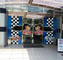 銚子のお店探訪