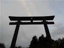 聖地~~熊野本宮大社~~