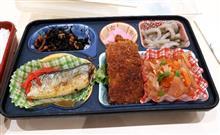 月曜日の昼弁当は焼きサンマとハムカツ(ФωФ)