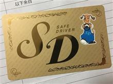 SDカード取得