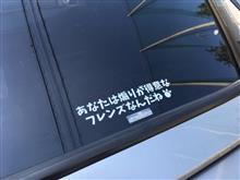 予告していた答えは、意外なお国の車でした。