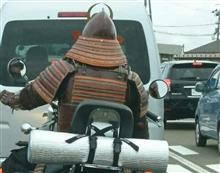 日本のお盆に「バイクで帰ってきた武将」が目撃されて話題にwww【台湾人の反応】