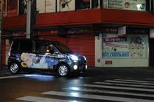 はいふり突発案件と第2次横須賀/HFS聖地巡礼など。