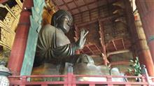 奈良観光  世界遺産を制覇!