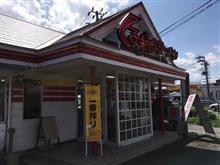 くるまやラーメン 仙台郡山店 「みそラーメン」